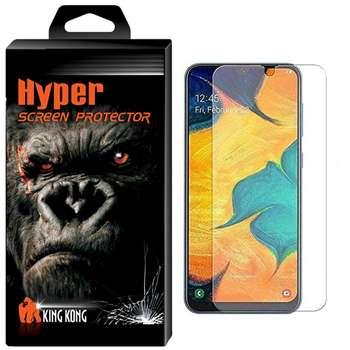 محافظ صفحه نمایش کینگ کونگ مدل CLR00 مناسب برای گوشی موبایل سامسونگ Galaxy A70