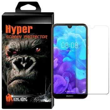 محافظ صفحه نمایش کینگ کونگ مدل CLR00 مناسب برای گوشی موبایل هوآوی Y5 2019
