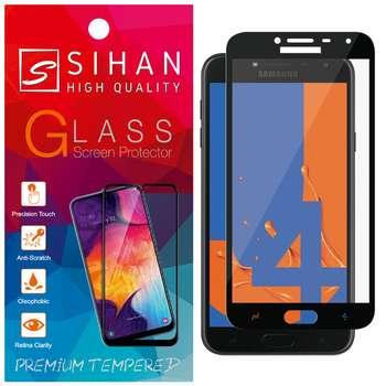 محافظ صفحه نمایش سیحان مدل FG مناسب برای گوشی موبایل سامسونگ Galaxy J4