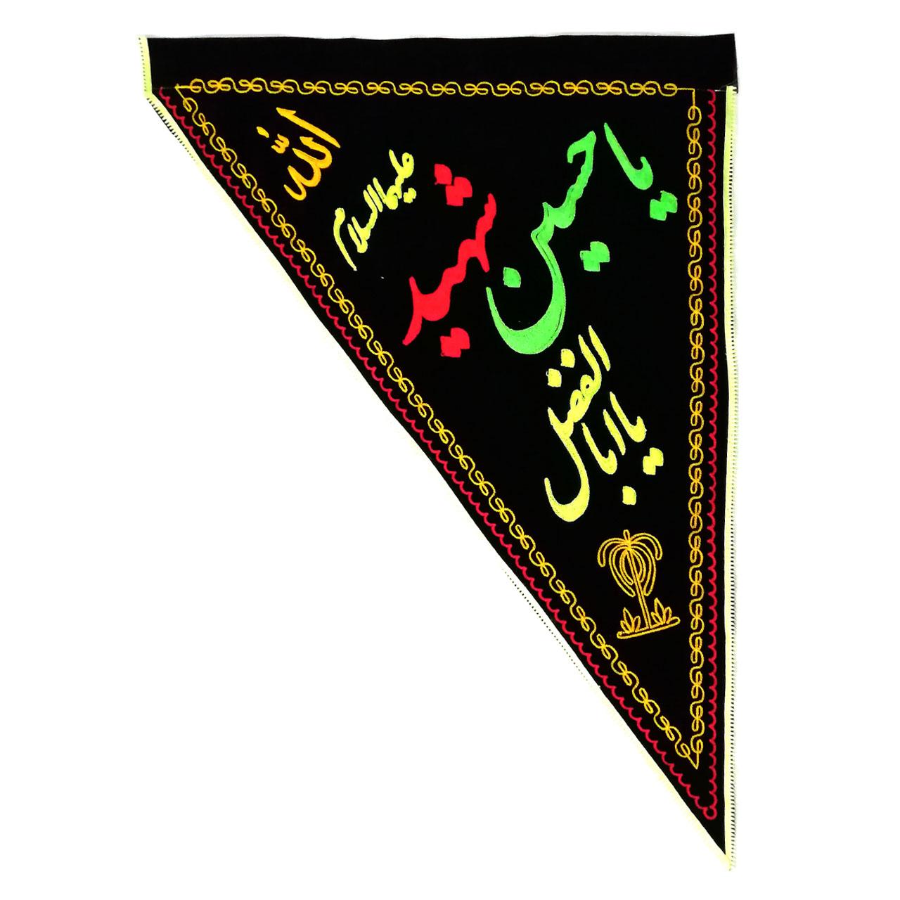 خرید                      پرچم مدل سردری محرم کد tri03