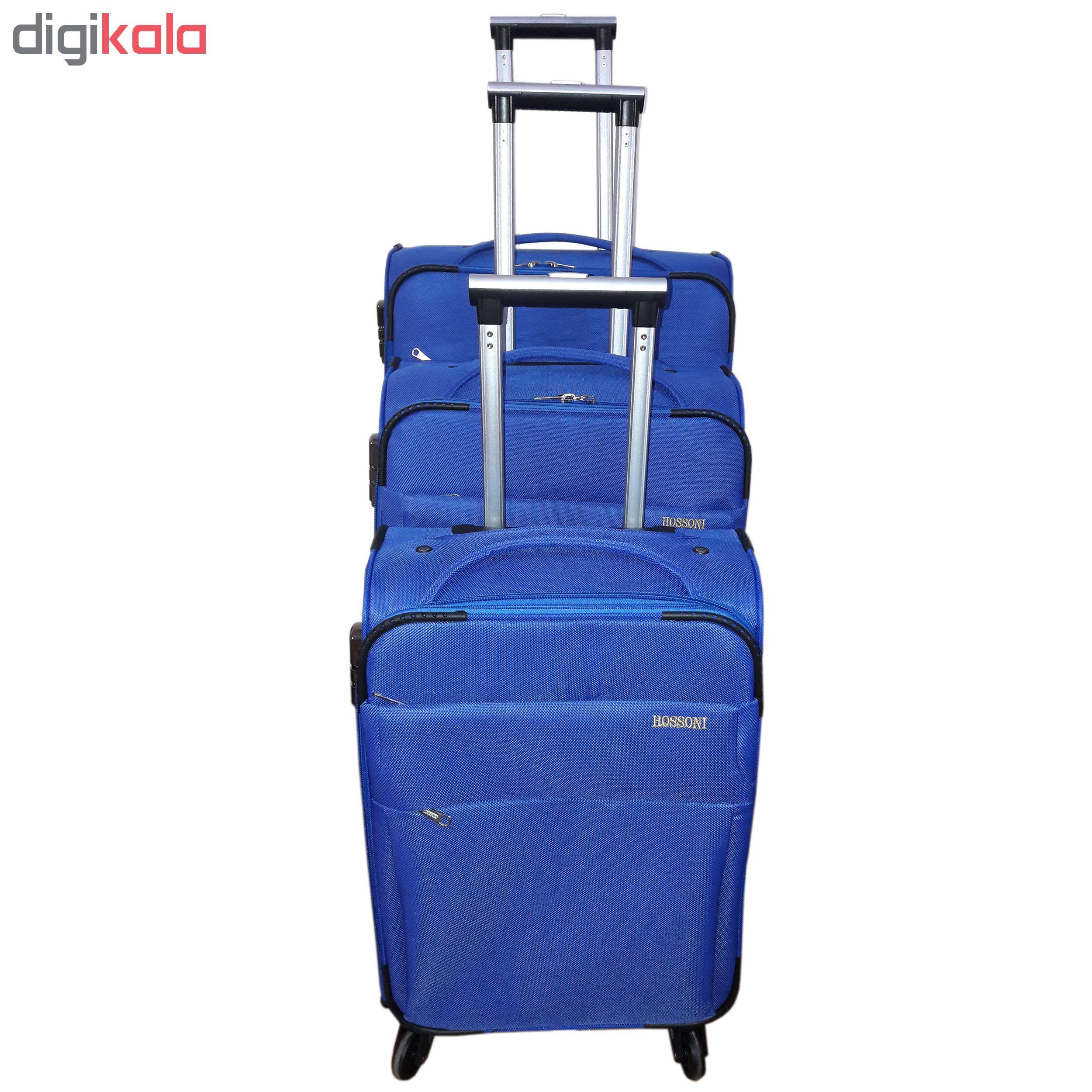 مجموعه سه عددی چمدان هازونی کد EHL