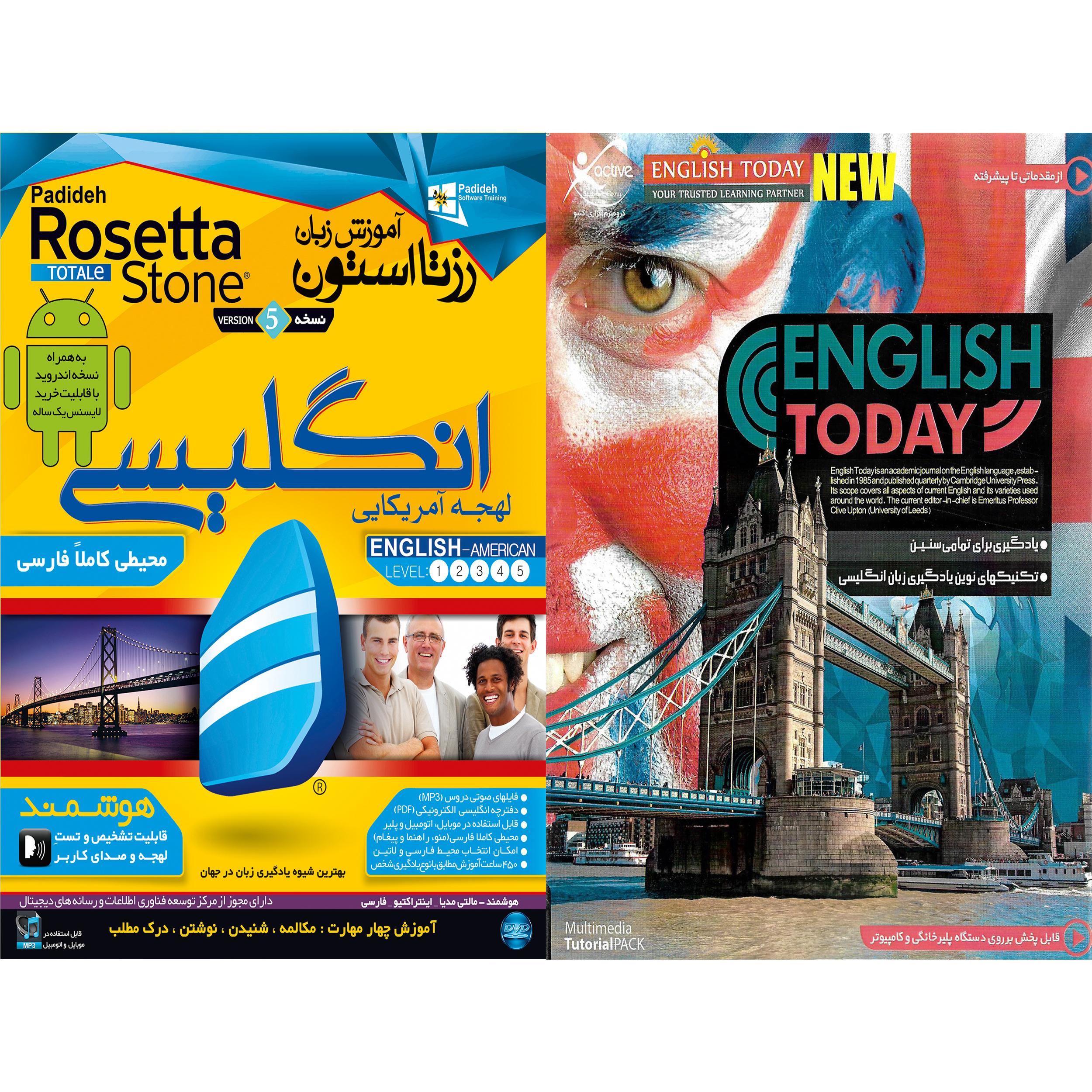 نرم افزار آموزش زبان ENGLISH TODAY نشر اکتیو به همراه نرم افزار آموزش زبان انگلیسی لهجه امریکایی نشر پدیده