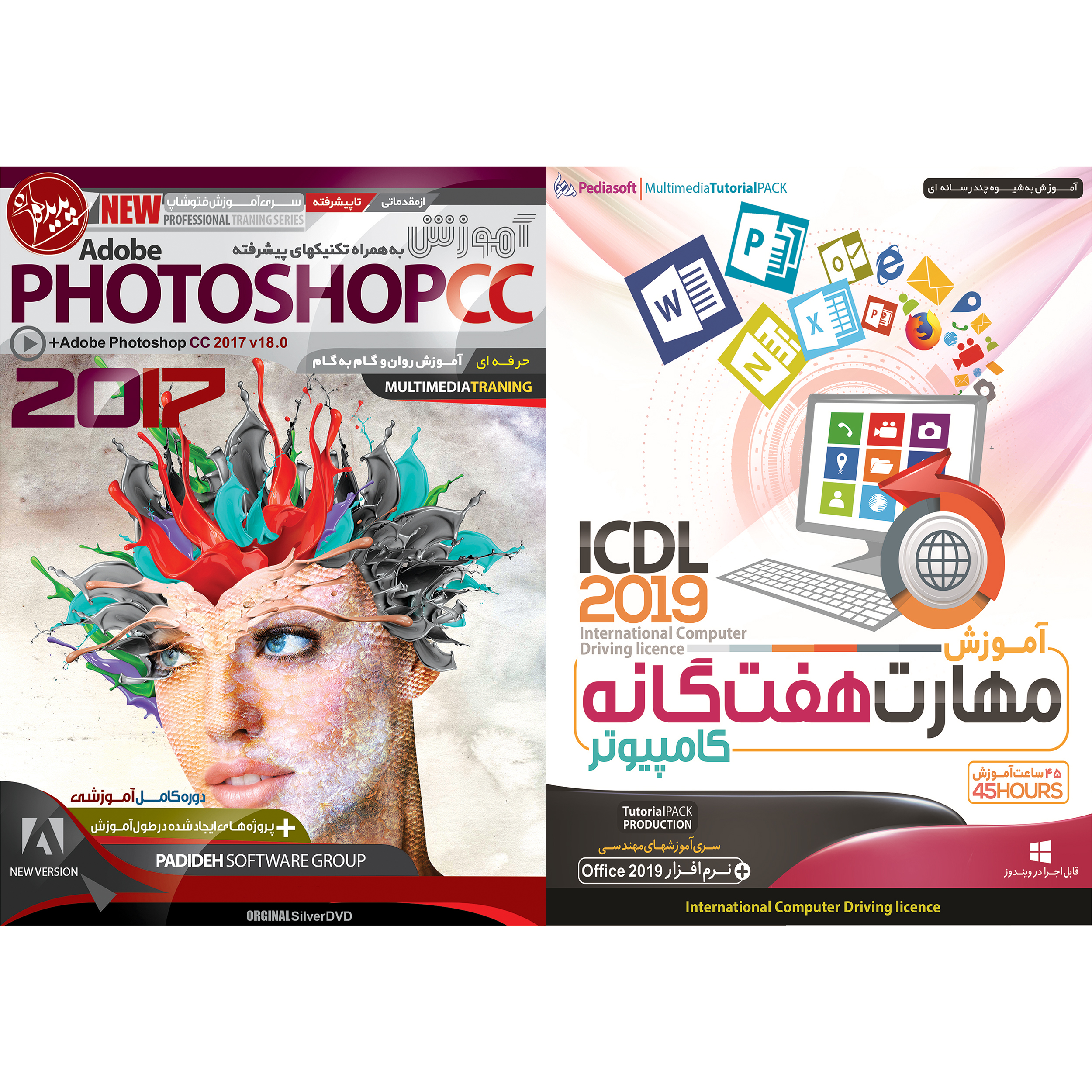 نرم افزار آموزش مهارت هفتگانه کامپیوتر ICDL 2019 نشر پدیا به همراه نرم افزار آموزش PhotoShop نشر پدیده