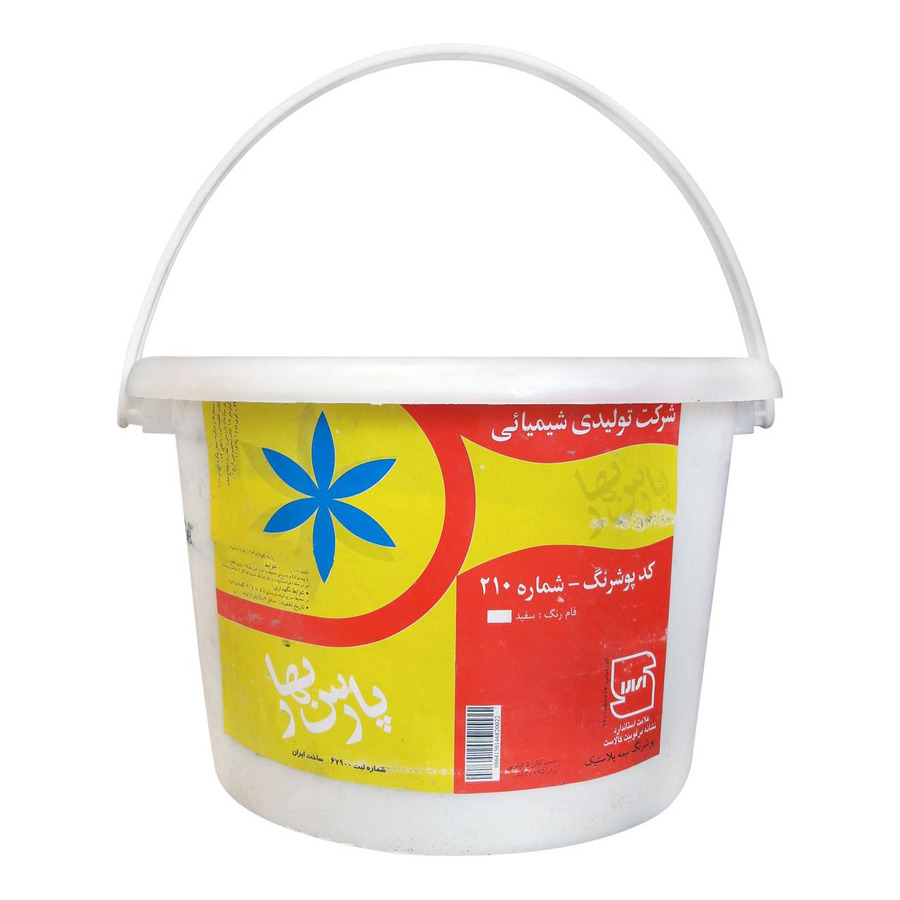 قیمت                                      رنگ نیمه پلاستیک پارس بهار کد PA5 وزن 5 کیلوگرم