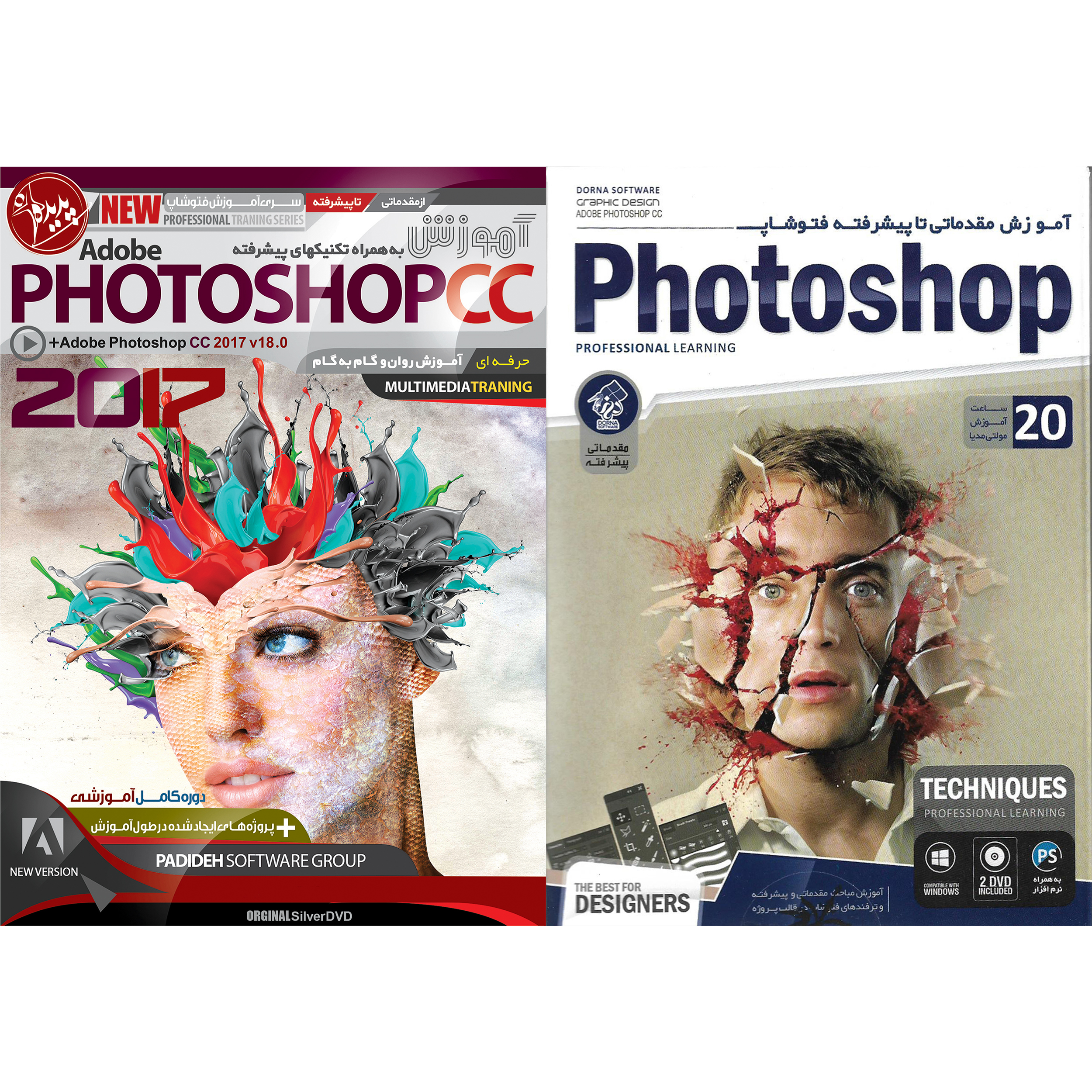 نرم افزار آموزش PhotoShop نشر درنا به همراه نرم افزار آموزش PhotoShop نشر پدیده