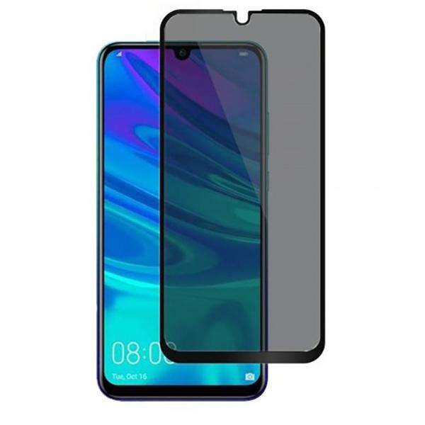 محافظ صفحه نمایش حریم شخصی مدل PY-10 مناسب برای گوشی موبایل سامسونگ Galaxy A20