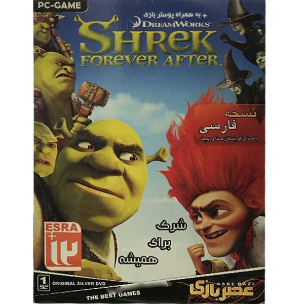 بازی Shrek Forever After مخصوص PC