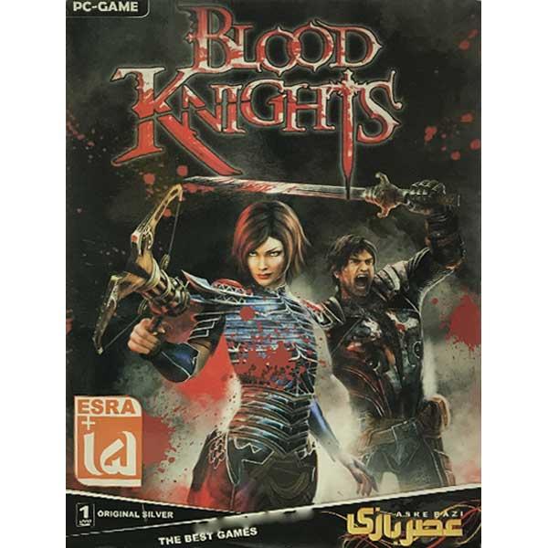 بازی Blood Knights مخصوص PC
