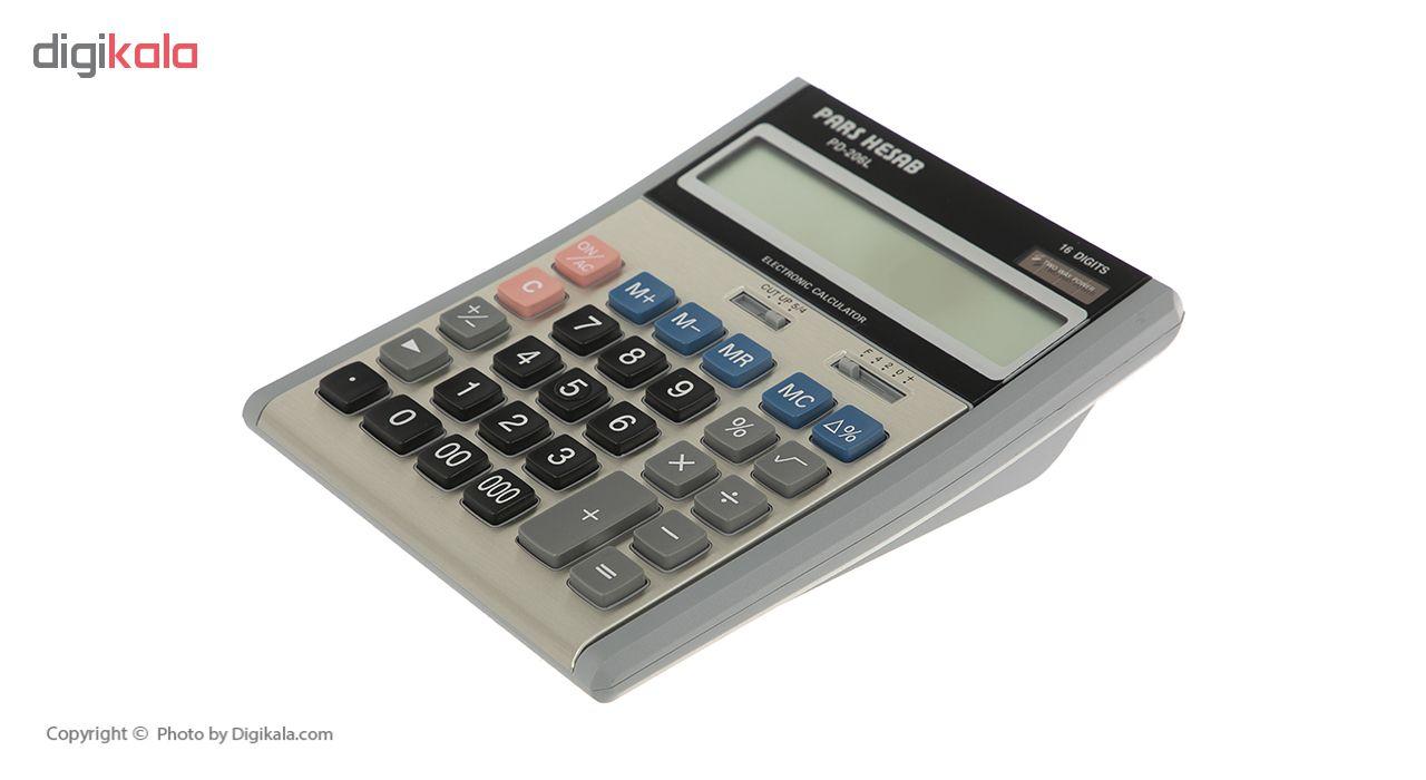 قیمت                      ماشین حساب پارس حساب مدل PD-206L
