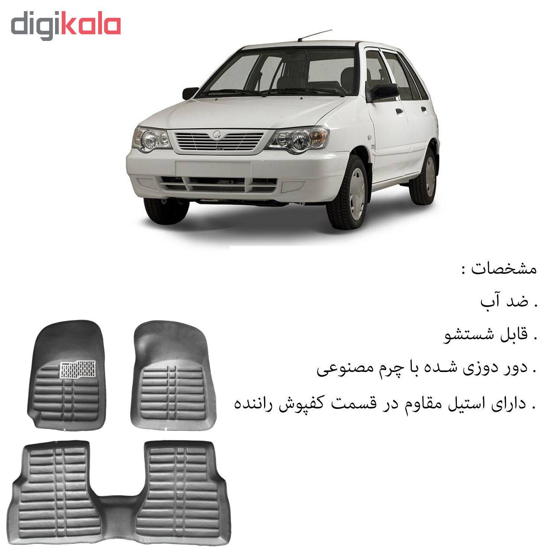 کفپوش سه بعدی خودرو کد 0644 مناسب برای پراید