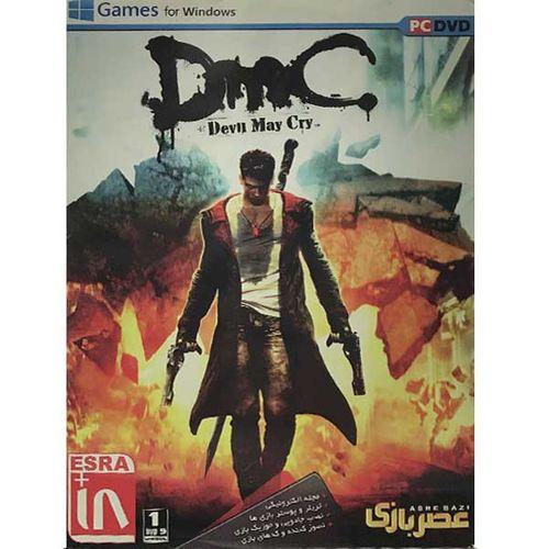 بازی DMC Devil May Cry مخصوص PC