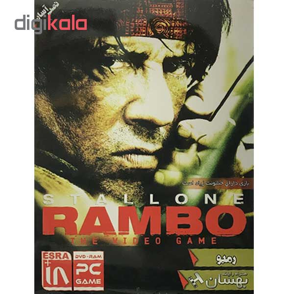 بازی Stallone Rambo مخصوص PC