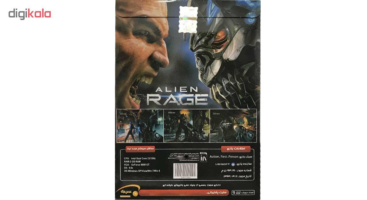 خرید اینترنتی بازی Alien Rage مخصوص PC اورجینال