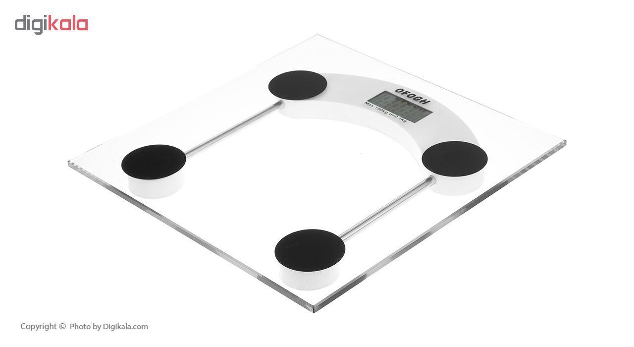 ترازو دیجیتال افق مدل سفید main 1 1