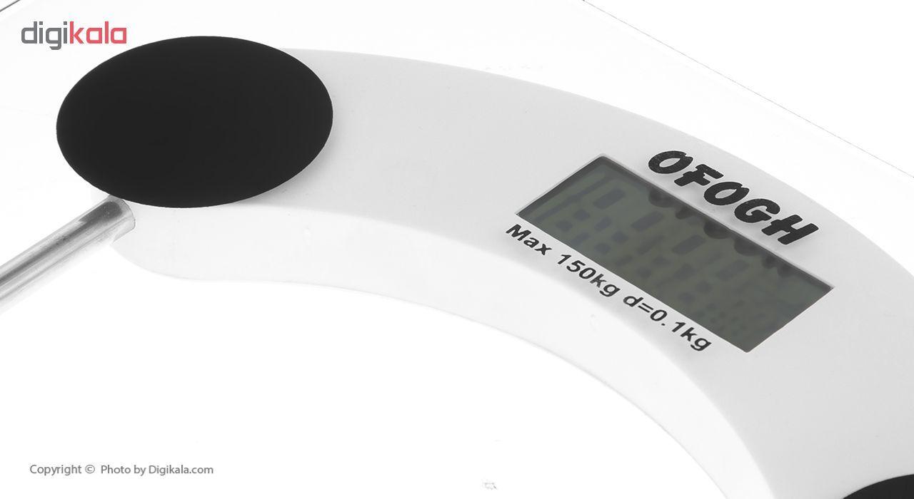 ترازو دیجیتال افق مدل سفید main 1 2