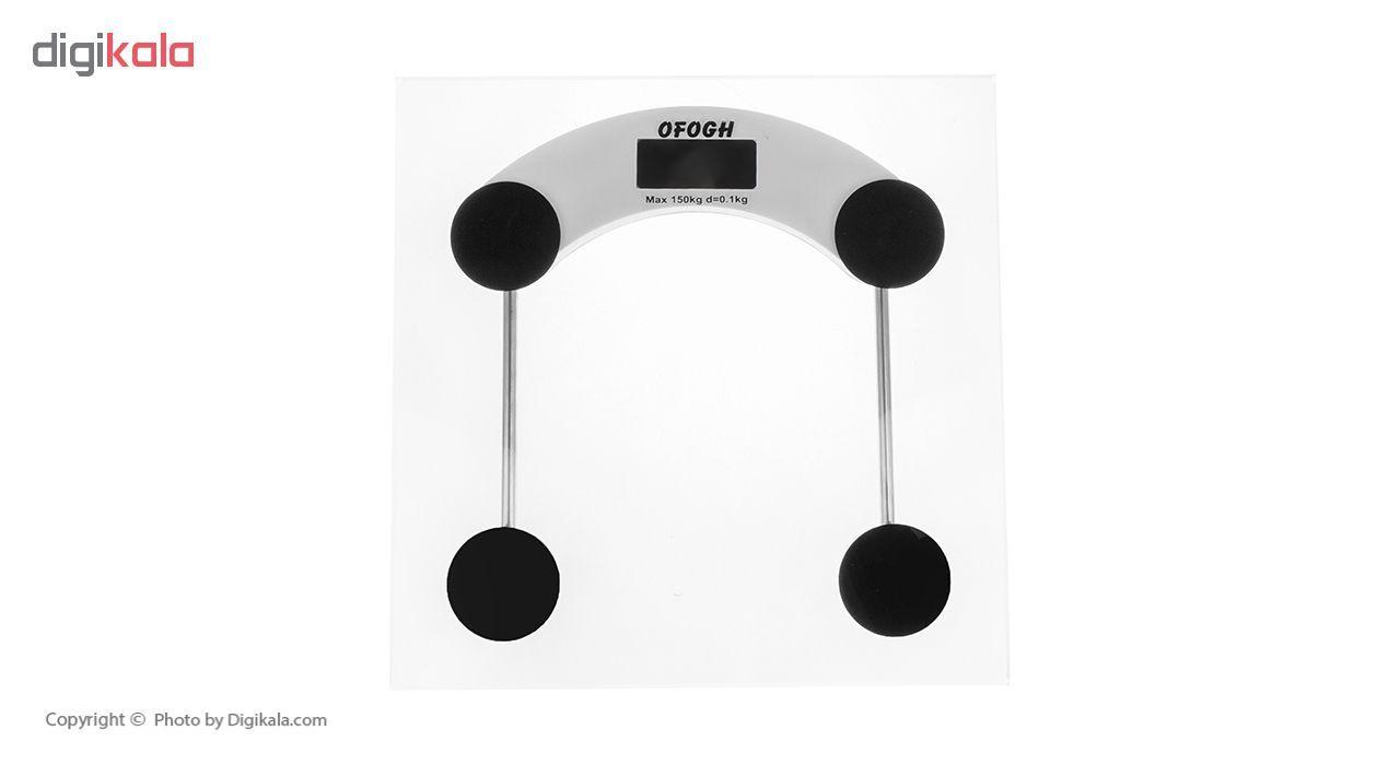ترازو دیجیتال افق مدل سفید main 1 5