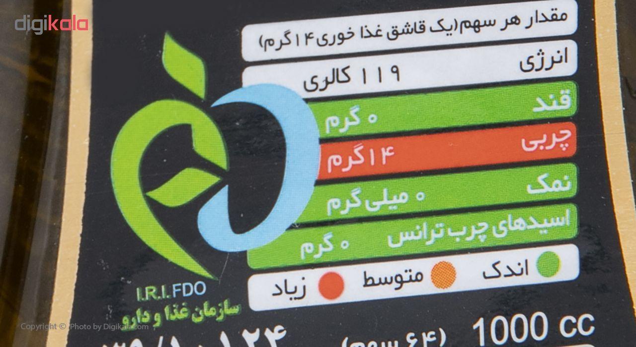 روغن زیتون ارگانیک فرابکر اکسیر - 1 لیتر main 1 3
