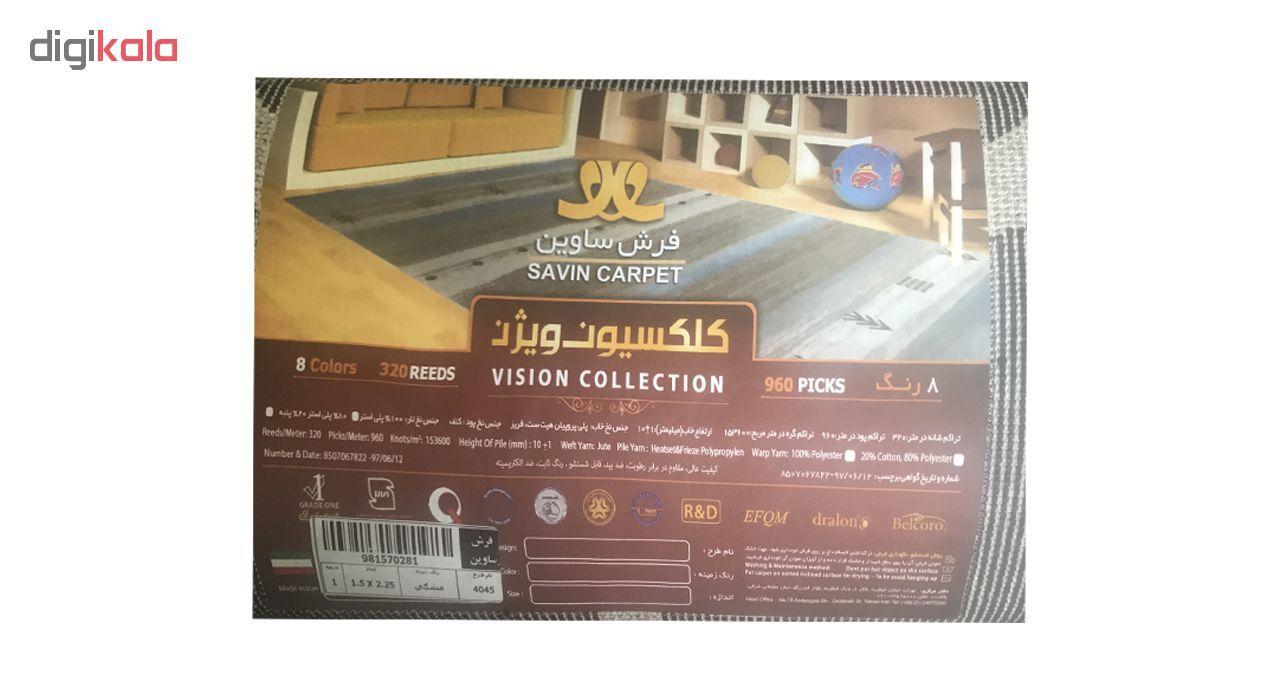 فرش ماشینی ساوین کد 4045 زمینه مشکی main 1 4