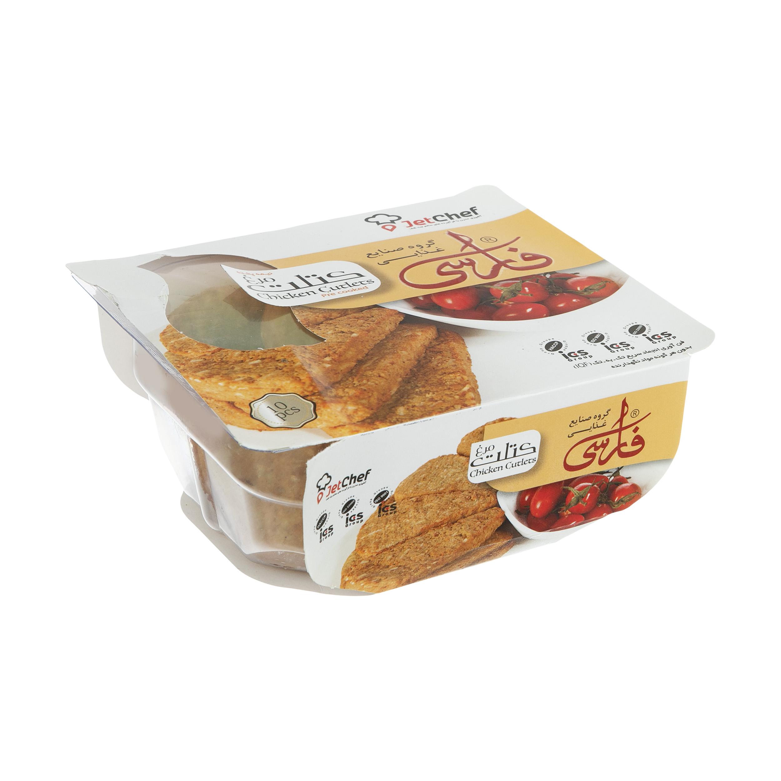 کتلت مرغ فارسی مقدار 400 گرم