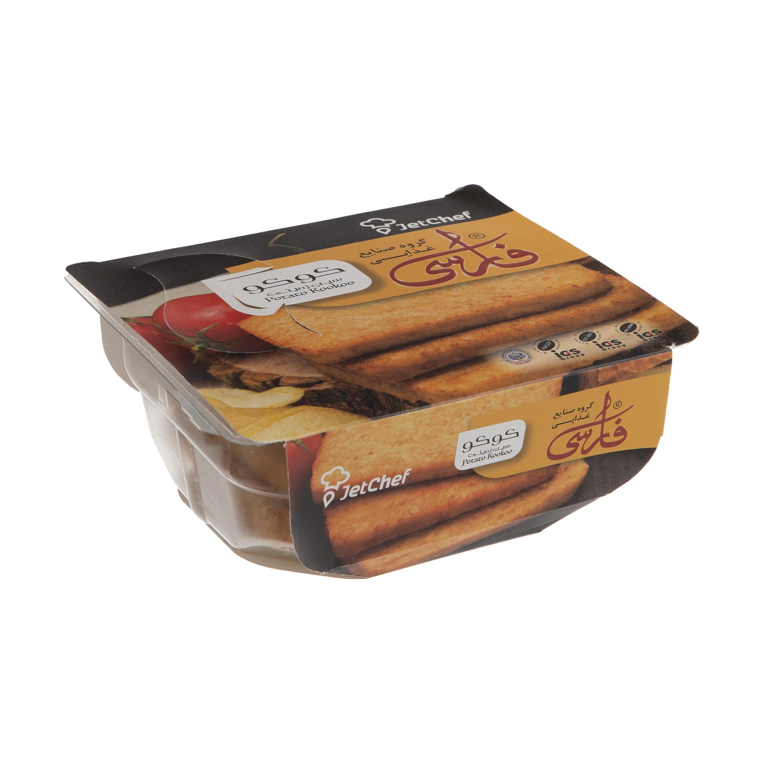 کوکو سیب زمینی فارسی مقدار 400 گرم