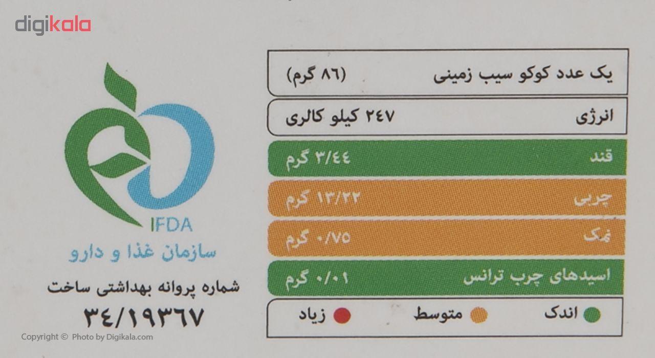 کوکو سیب زمینی فارسی مقدار 400 گرم main 1 3