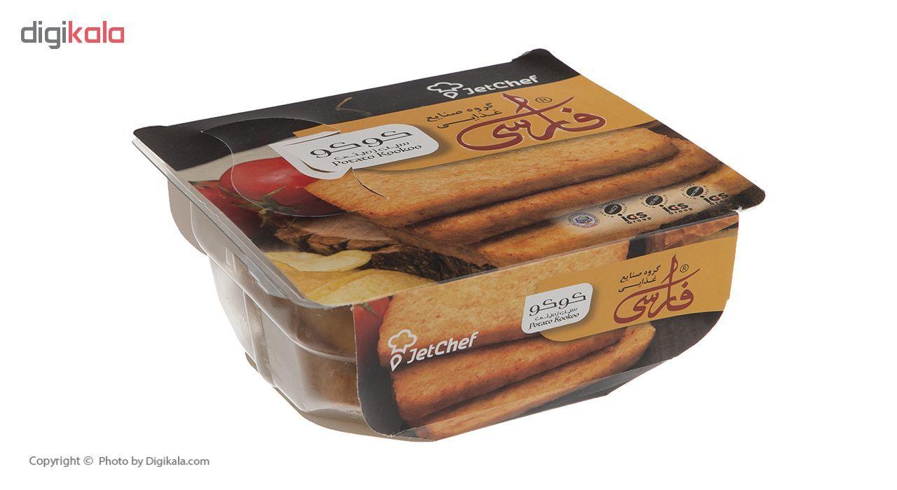 کوکو سیب زمینی فارسی مقدار 400 گرم main 1 1