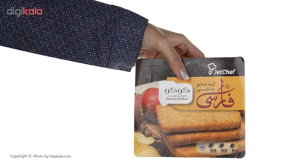 کوکو سیب زمینی فارسی مقدار 400 گرم main 1 4