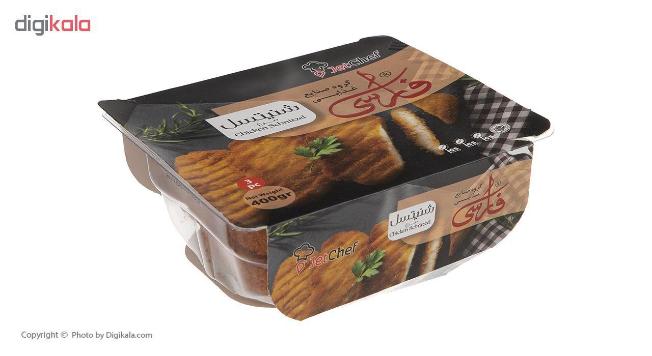 شنیسل مرغ فارسی - 400 گرم main 1 1