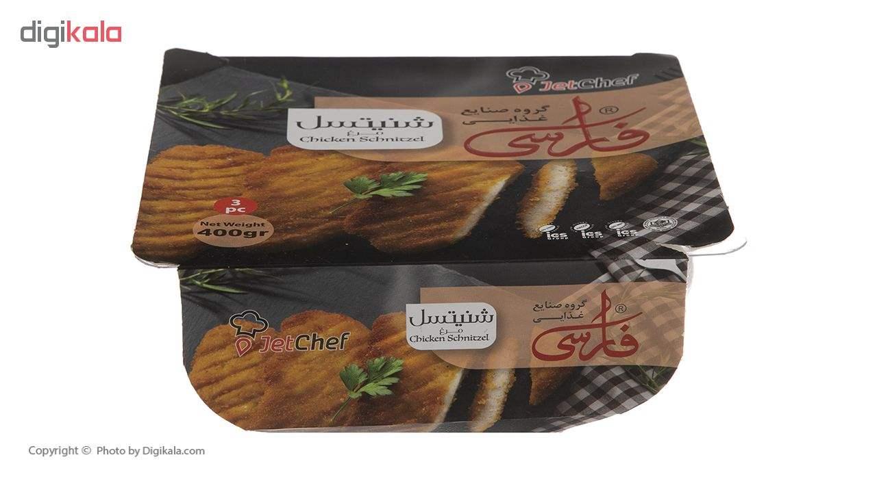 شنیسل مرغ فارسی - 400 گرم main 1 2
