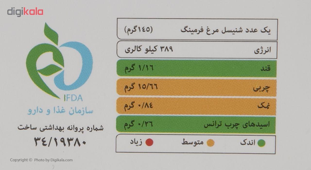 شنیسل مرغ فارسی - 400 گرم main 1 3