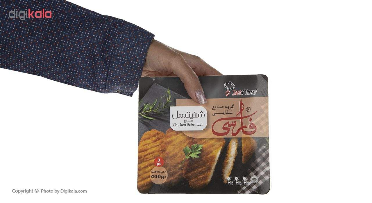 شنیسل مرغ فارسی - 400 گرم main 1 4