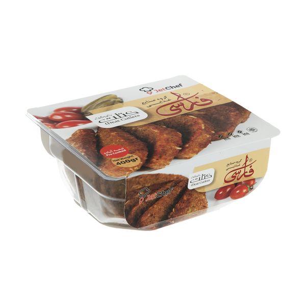 کتلت گوشت فارسی مقدار 400 گرم