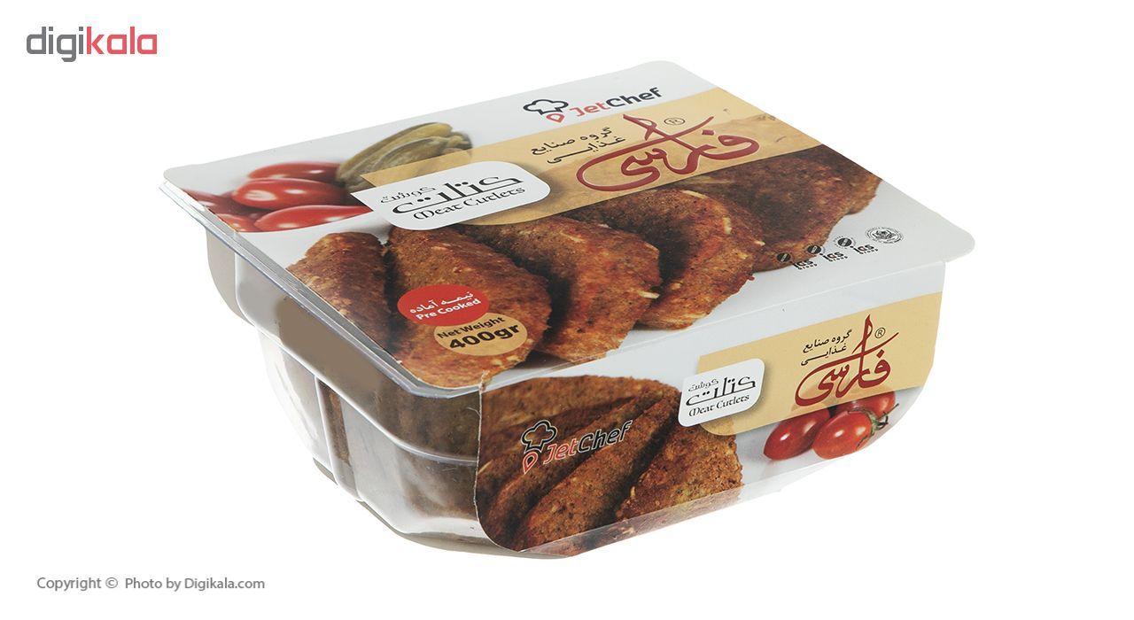 کتلت گوشت فارسی مقدار 400 گرم main 1 1