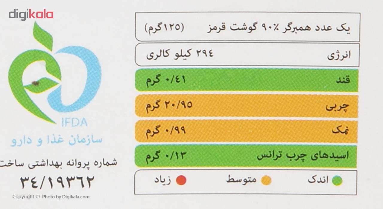برگر گوشت فارسی مقدار 500 گرم main 1 3