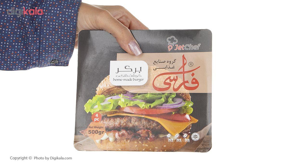 برگر گوشت فارسی مقدار 500 گرم main 1 4
