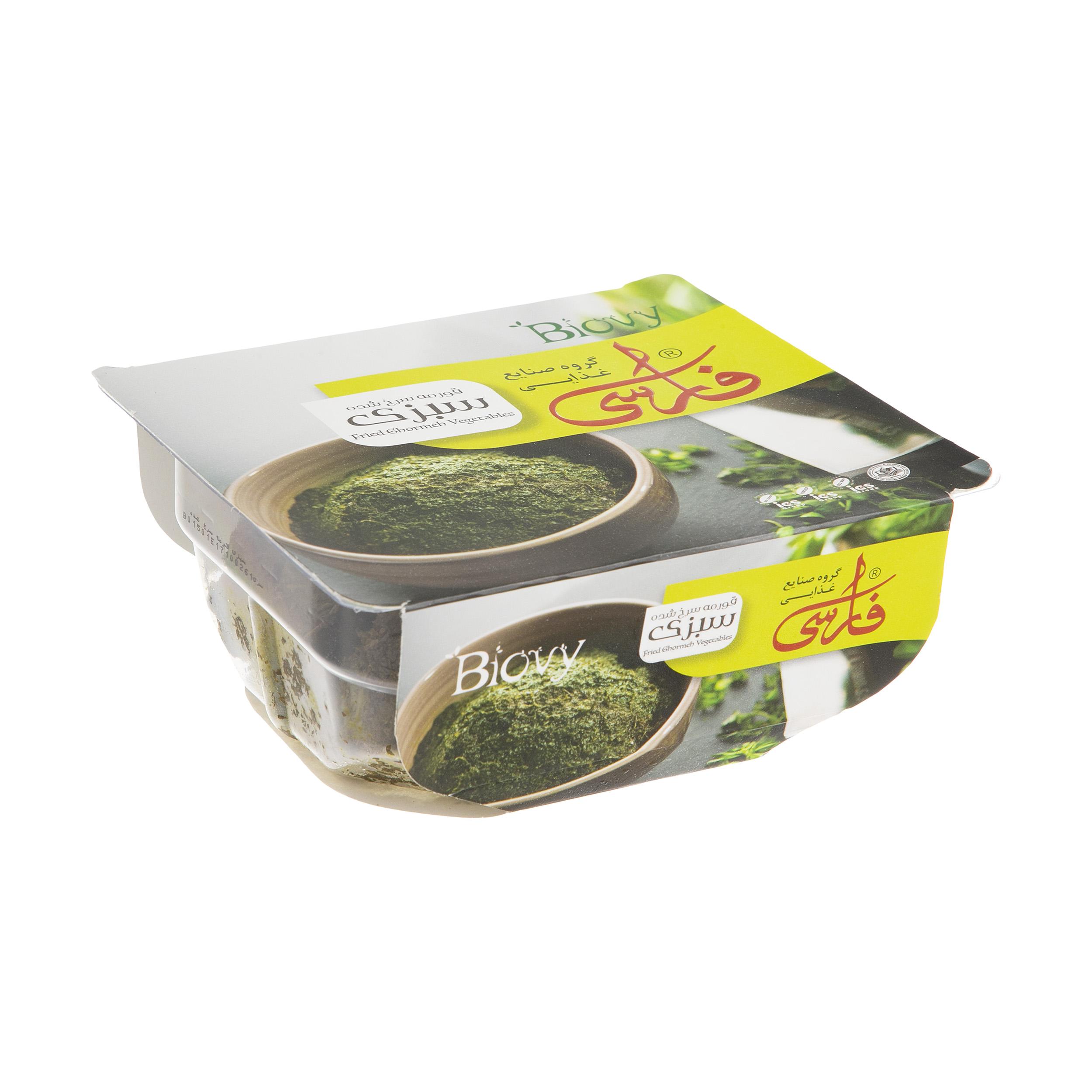 سبزی قرمه فارسی مقدار 500 گرم