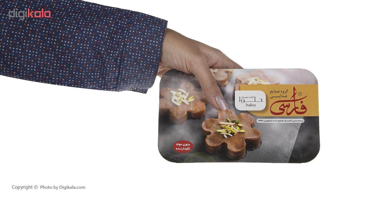 حلوا فارسی وزن 250 گرم main 1 3