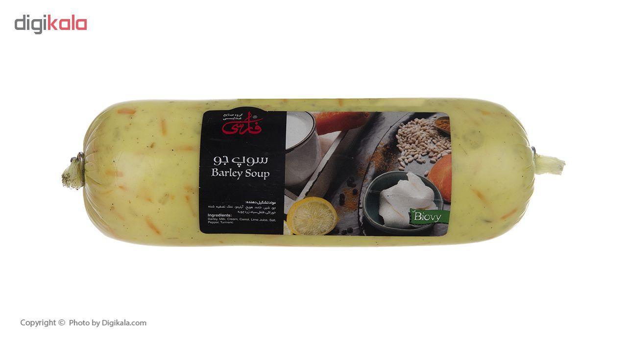 سوپ جو فارسی مقدار 500 گرم main 1 1