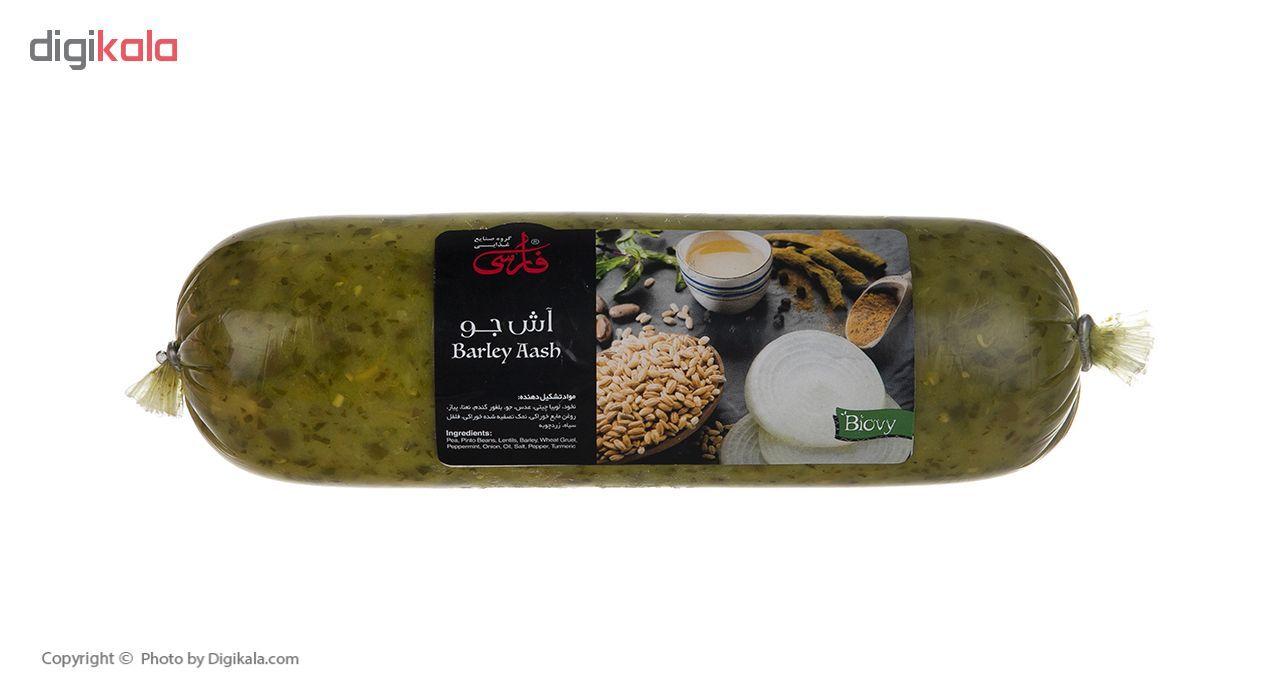 آش جو فارسی مقدار 500 گرم main 1 2