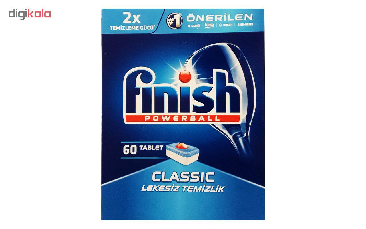 قرص ماشین ظرفشویی فینیش مدل Classic بسته 60 عددی main 1 1