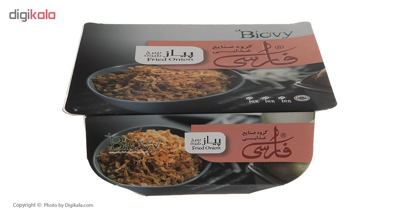 پیاز سرخ شده فارسی - 200 گرم main 1 2