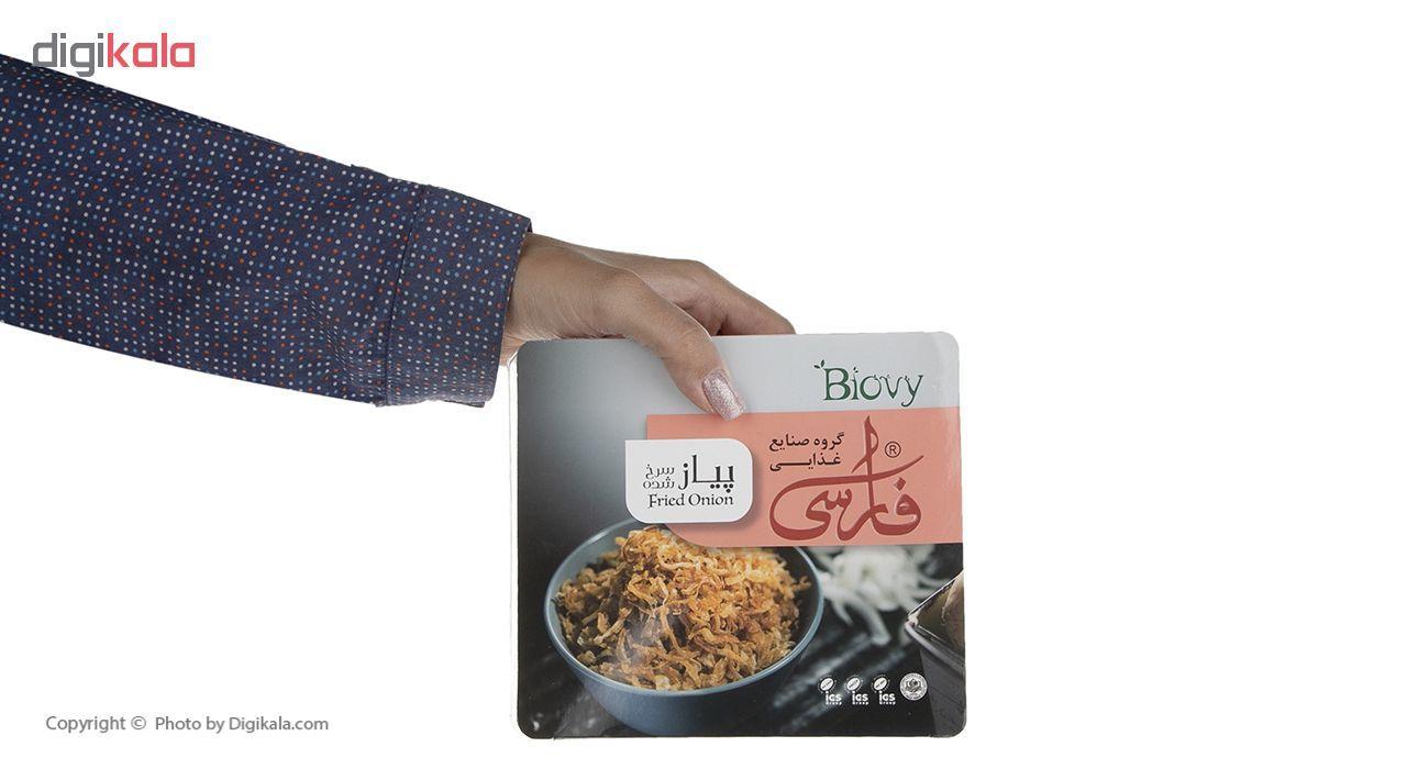 پیاز سرخ شده فارسی - 200 گرم main 1 5