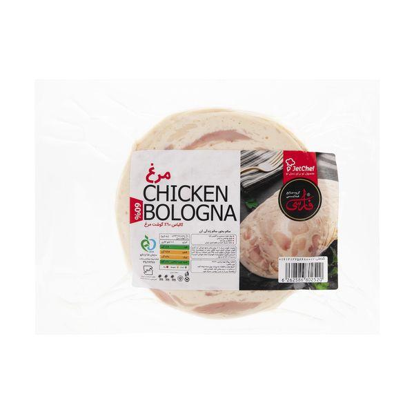 کالباس 60 درصد گوشت مرغ  فارسی وزن 250 گرم