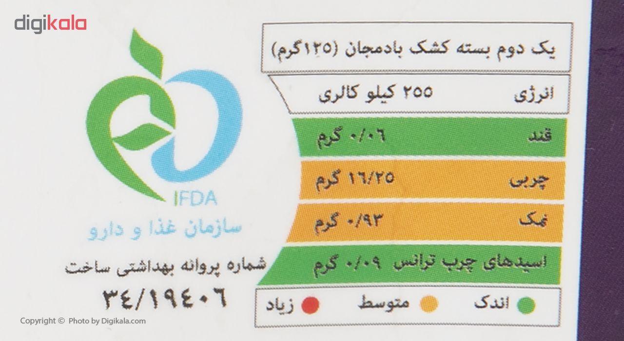 کشک بادمجان فارسی وزن 250 گرم main 1 3