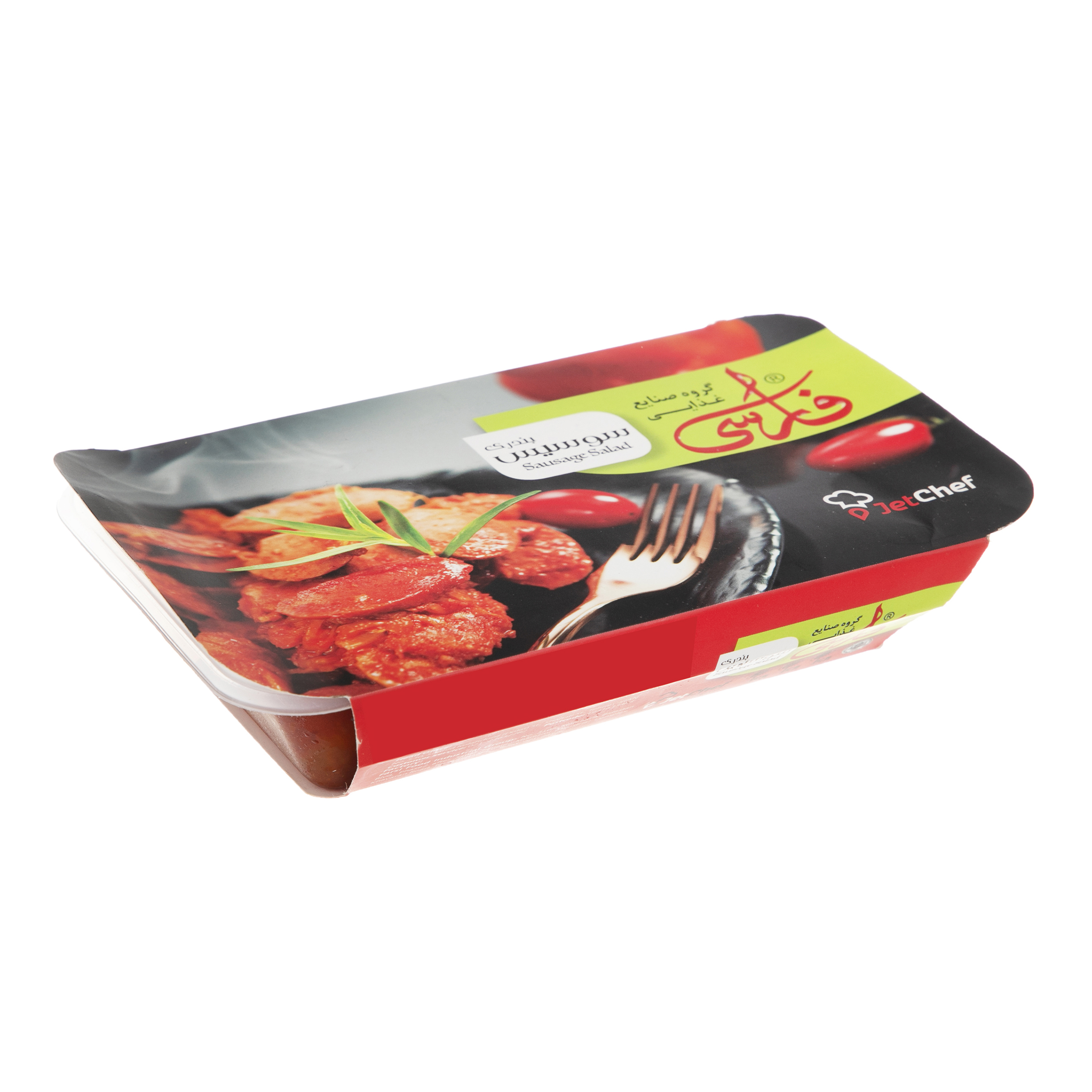 سوسیس بندری فارسی وزن 250 گرم