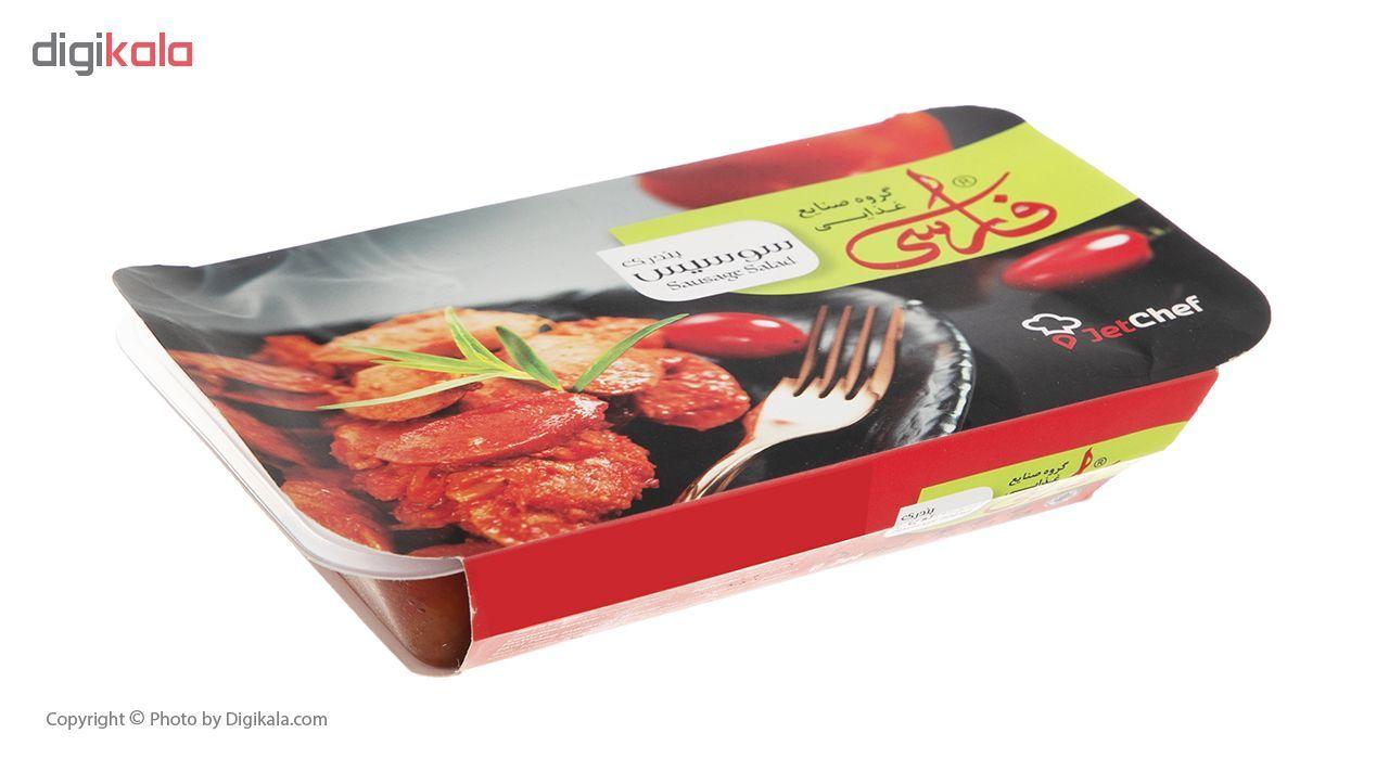 سوسیس بندری فارسی وزن 250 گرم main 1 1