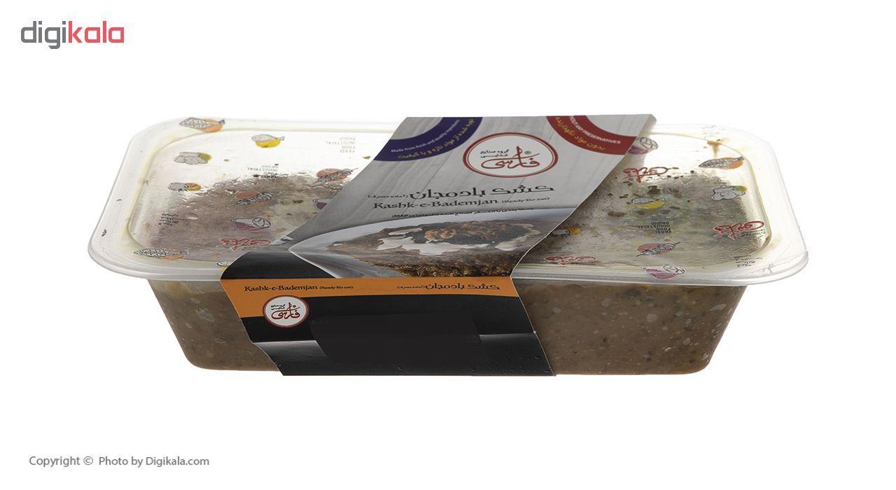 کشک بادمجان فارسی وزن 750 گرم main 1 2