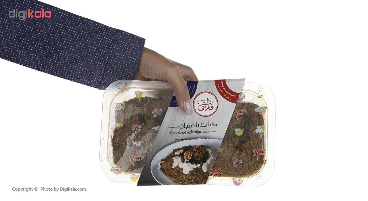 کشک بادمجان فارسی وزن 750 گرم main 1 5