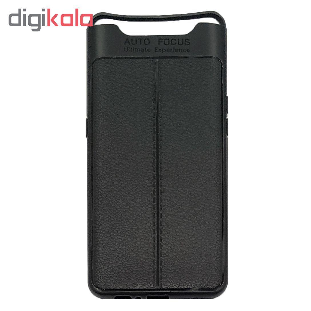 کاور مدل AF-30 مناسب برای گوشی موبایل سامسونگ Galaxy A80 main 1 1