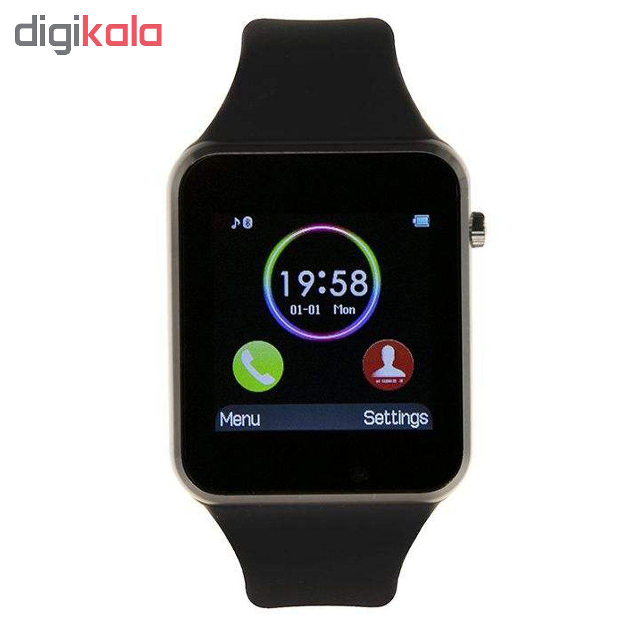 ساعت هوشمند مدل H1